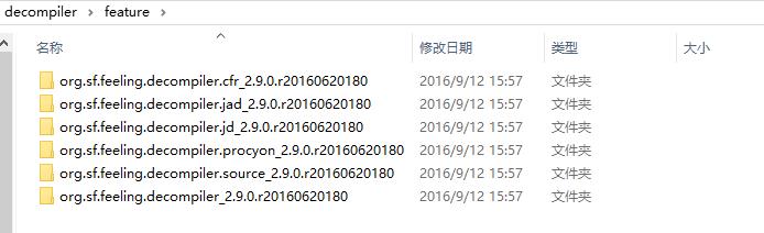 decompiler-feature