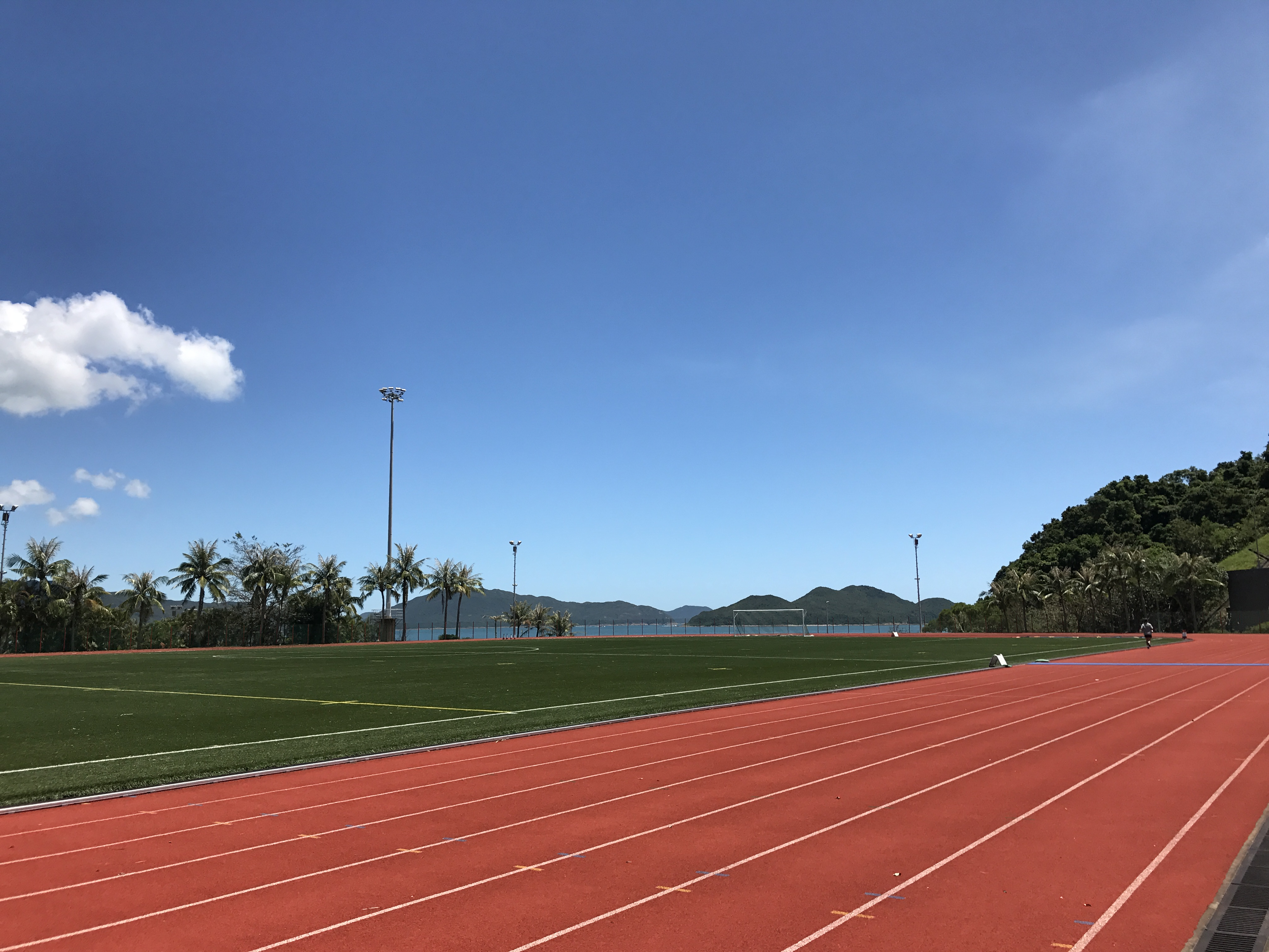 hkust_playeground